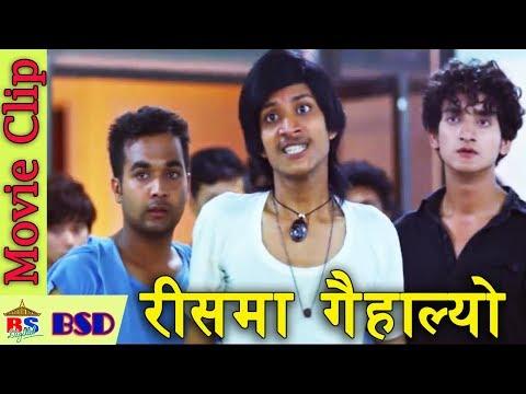 रीसमा गैहाल्यो  ||  Nepali Movie Clip ||    Hostel Returns