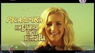 T-Killah и Ольга Бузова - Не забывай