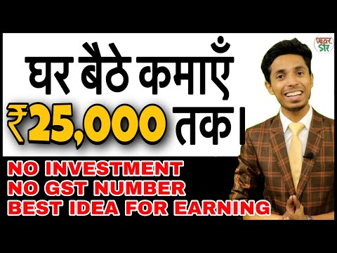 How to Earn Money Online   Make Money Online   Meesho App   For Students and House Wife  Dear Sir