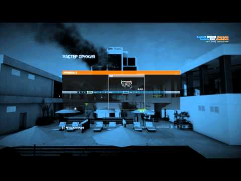Battlefield 3 (сетевая игра)