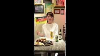 サントリー「ラドラー」筧美和子さん カンパイ動画
