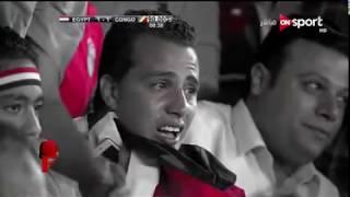 لحظه صعود مصر( غنية حلمي تحطم واختفي  ) كاس العالم محمد صلاح