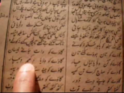 Hindi translation pdf granth sahib guru in
