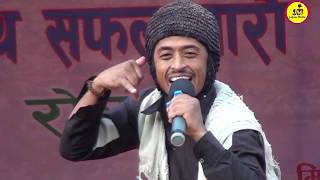 Babal Live Comedy in Programme by Raju Master & Balchhi Dhurbe in Rolpa Chatturbhuj 2074