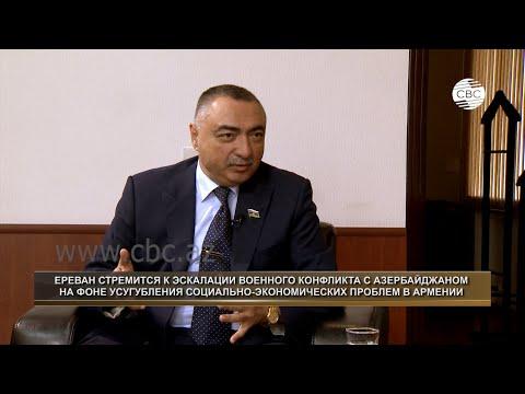Ереван развязал войну с Азербайджаном на фоне усугубления социально-экономических проблем в Армении