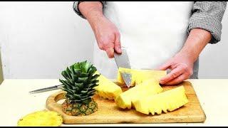 Как правильно почистить и нарезать ананас