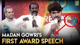 Madan Gowri's First Award Speech | Blacksheep Digital Awards 2020 | Black Sheep