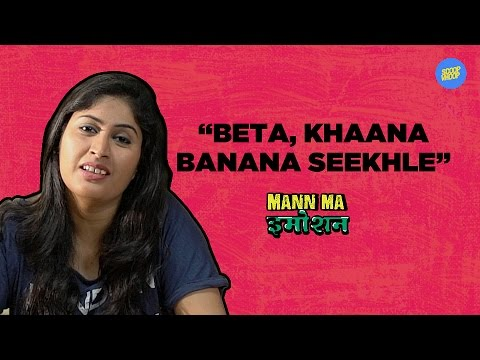"When Mom Says, ""Khaana Banana Seekh Le"" | Mann Ma Emotion Ep. 2 thumbnail"