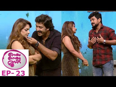 Mazhavil Manorama Onnum Onnum Moonu Season 3 Episode 23