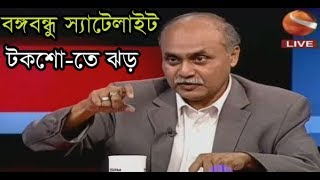 Muktokontho 13 May 2018,, Channel 24 Bangla Talk Show