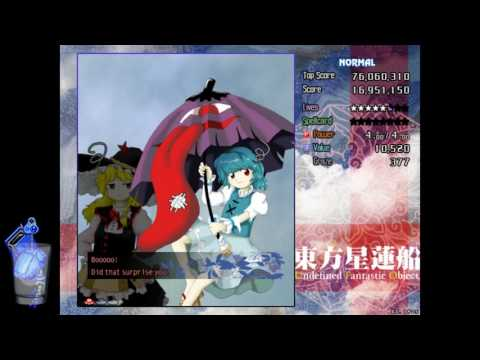 Touhou 12 - UFO 1CC (Dectilon's Challenge)
