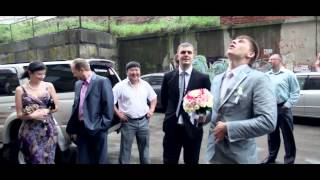 Свадьба. Катя и Сергей. 04/08/2012.mp4