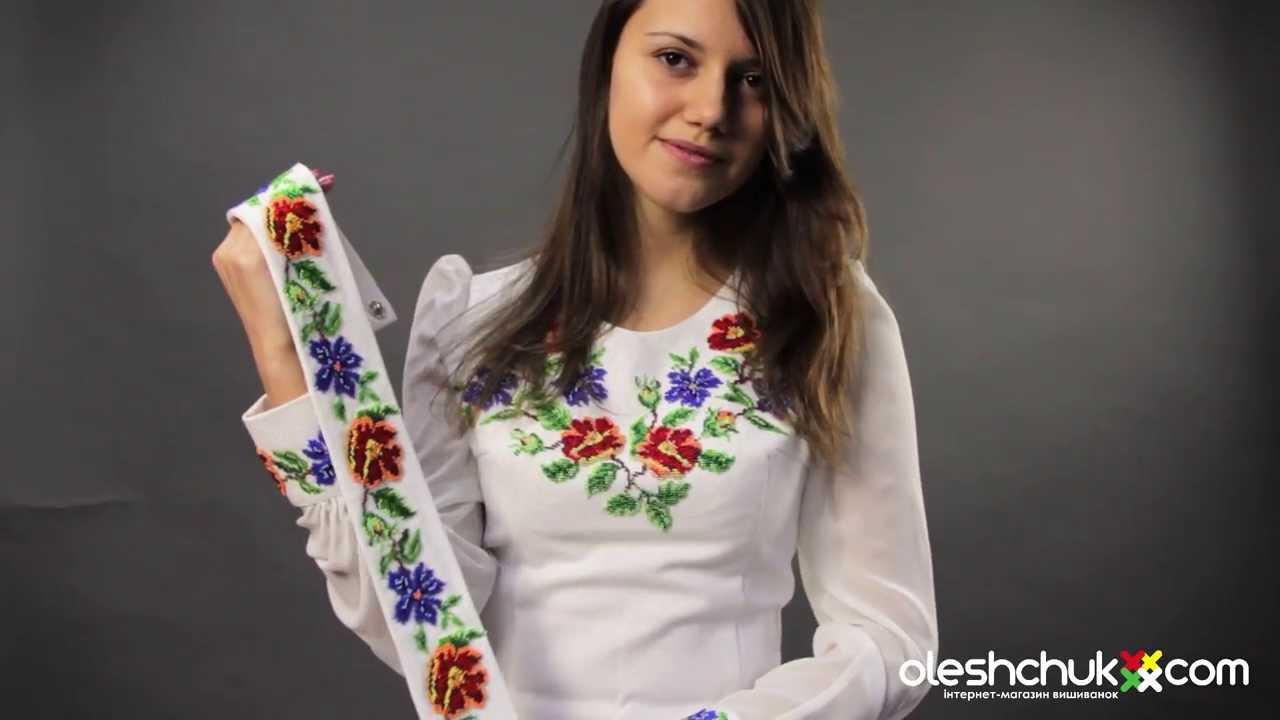 фото плаття вишиті бісером