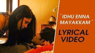 Idhu Enna Mayakkam Song with Lyrics | Kadhal Mattum Vena | Sam Khan, Elizabeth, Divyanganaa Jain