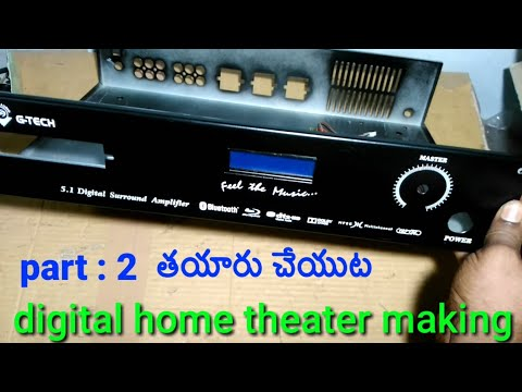 How to make digital home theater part 2 ||mosfet|| optical|| in telugu
