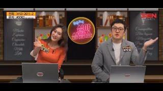 서울경제TV 김선윤(베트맨, 2020년 10월 6일)_…