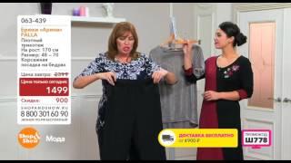 Shop & Show (Мода). 063439 Брюки Арина
