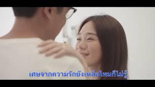 ActArt-นอกจากชื่อฉัน [Official Karaoke Version]