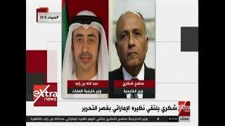 غرفة الأخبار| جولة الـ 10 صباحًا الإخبارية مع أية عبد الرحمن | كاملة