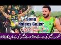 Nafees Gujjar New Kabaddi Song Gurpreet Soni | Latest Punjabi Song 2020 Kabaddi