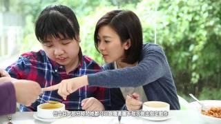 富衛X匡智「活出我今天」自閉症青年支援計劃 (完整版)