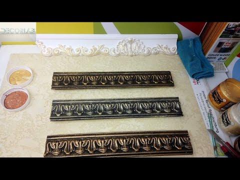 видео: Мастер-класс Окраска и золочение багета. Эффект Античности