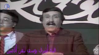 موال جنونى    محمد الشويحى   بعدوا الحبايب وانبهار الفنانين