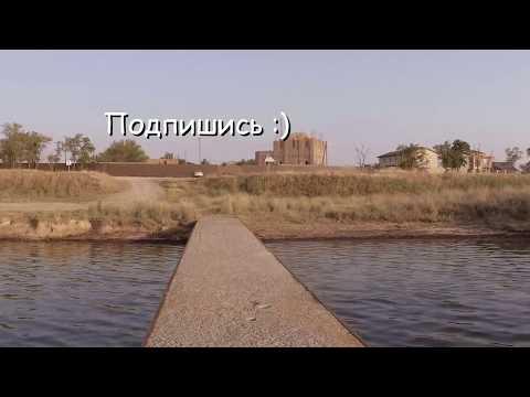 Отдых на море | Станица Запорожская | дорога до пляжа |  Динской залив Черного моря