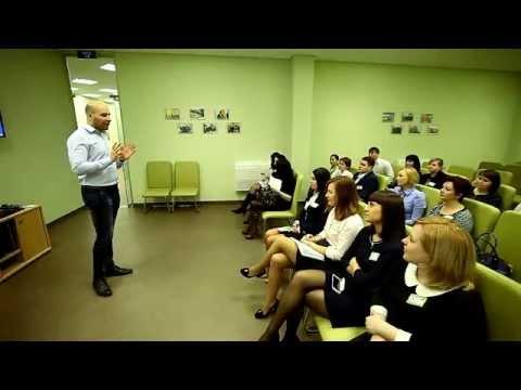 Рустам Валеев - Тренинг для менеджеров активных продаж Сбербанка тема: Продажи 3.0