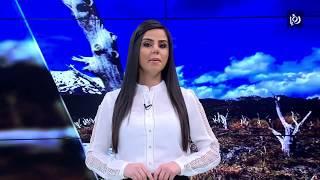 النشرة الجوية الأردنية من رؤيا 15-3-2018
