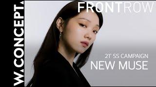 FRONTROW | 이성경의 무대 위 드라마 | 프론트로우의 새로운 뮤즈