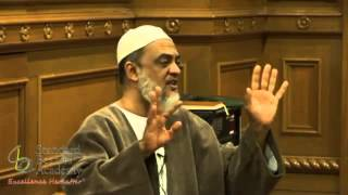 Emotional Dua - Sheikh Mirza Yawar Baig. (Say AAMEEN) Thumbnail