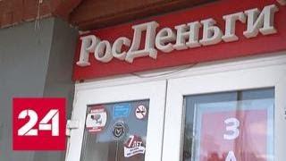 В подмосковном Пересвете коллекторы держат в страхе жителей целого подъезда - Россия 24