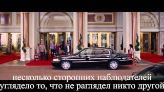 Игра на Понижение (русский) трейлер на русском / the Big Short trailer Rus