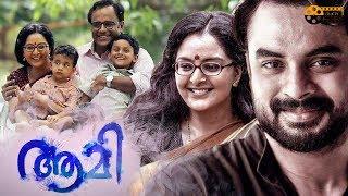 Aami Malayalam Full Movie Review | Manju Warrier, Tovino Thomas, Murali Gopy, Anoop Menon, Kamal