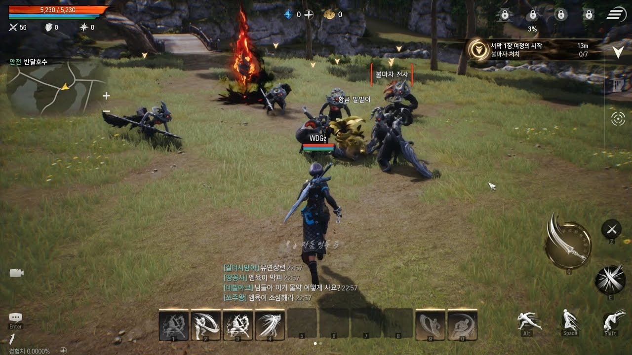 Download Blade & Soul 2 Official Release MMORPG Gameplay