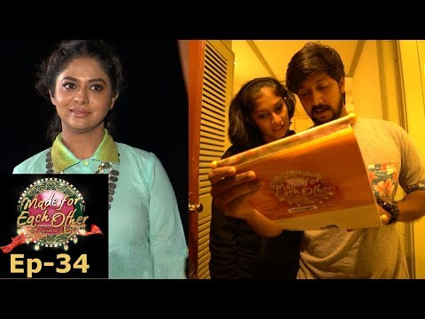 Made for Each Other I S2 EP-34 I Scaring task with the Spirits I Mazhavil Manorama