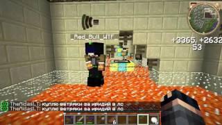 Как обмануть людей на вещи на всех топовых проектах minecraft!!!