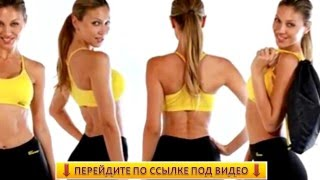 Шорты Для Похудения Как Пользоваться