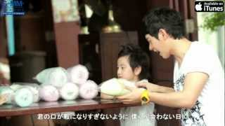 [MV] アイス(Ice Sarunyu): パーック・ワーン(口が暇なんだ) (Pahk Wang)(JP sub)