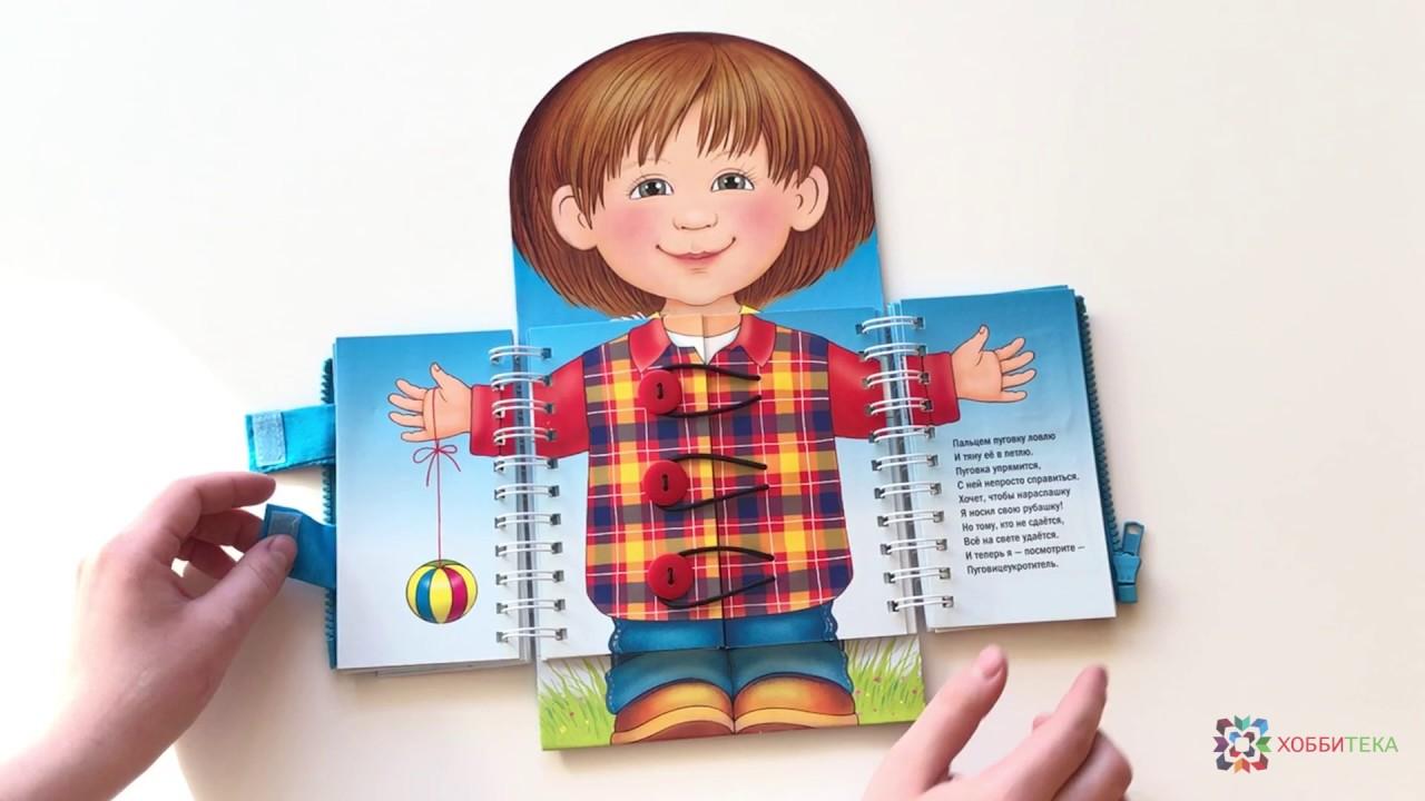 Гномики в домике, домики для гномиков.Супер Книга для ребенка .