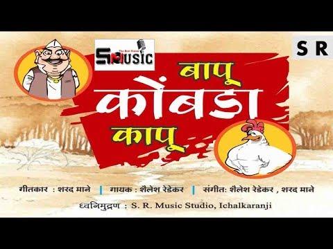 Dil Di Nazar (Full Song) Film - Maine Pyaar Kyun Kiya from YouTube · Duration:  5 minutes 6 seconds