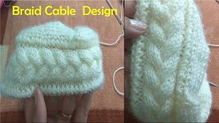 Braid Cable Design in Hindi Knitting (चुटिया केबल  बुनाई में)