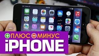 видео 15 причин, почему Android лучше iPhone (Часть 1)