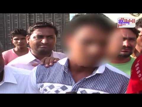 Nashik: Woman fails 'virginity' test; husband reaction Mp3