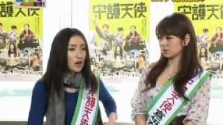「カンニングのDAI安吉日!」収録後のカンニング竹山、DAIGO、梅田彩佳(...