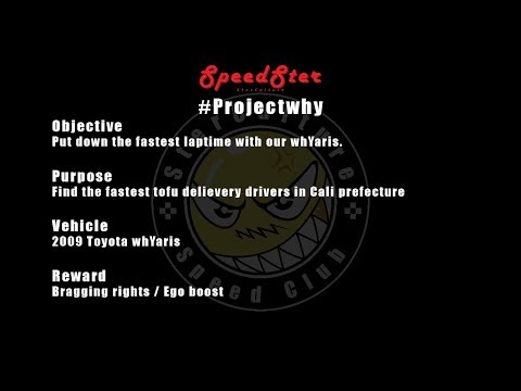 #projectwhy ep. 1