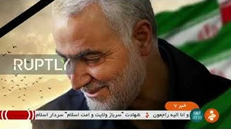 Iran: State TV confirms death of Iran's Quds Force head Soleimani