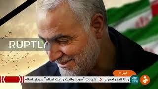 Iran: State TV confirms death of Iran's Quds Force head Soleimani