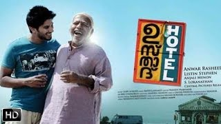 Malayalam Hit Ustad Hotel To Be Remade In Tamil